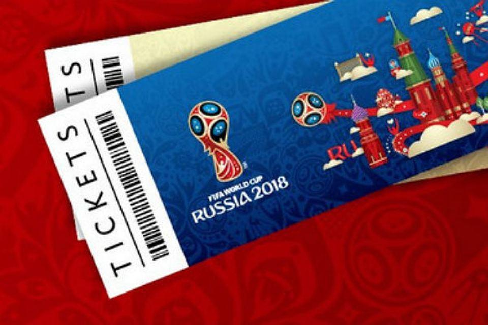 чемпионат мира по футболу 2018 екатеринбург купить билеты