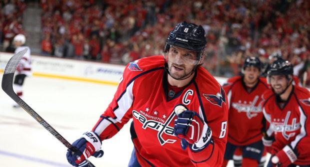 Вашингтон НХЛ