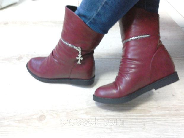 марсала цвет: ботинки