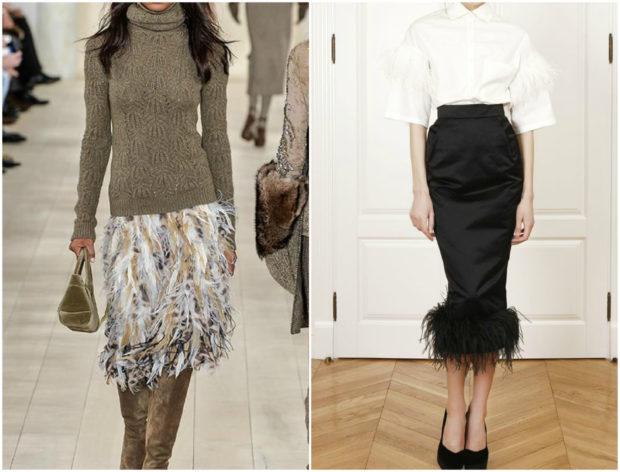 мода весна лето 2019 для женщин за 50: юбка из цветных перьев черная длина миди с перьями