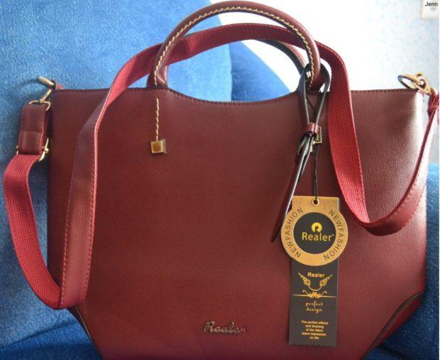 модная красно-коричневая сумка кожаная