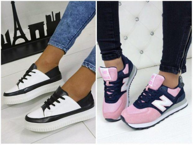 черно-белые кроссовки розовые на толстой подошве
