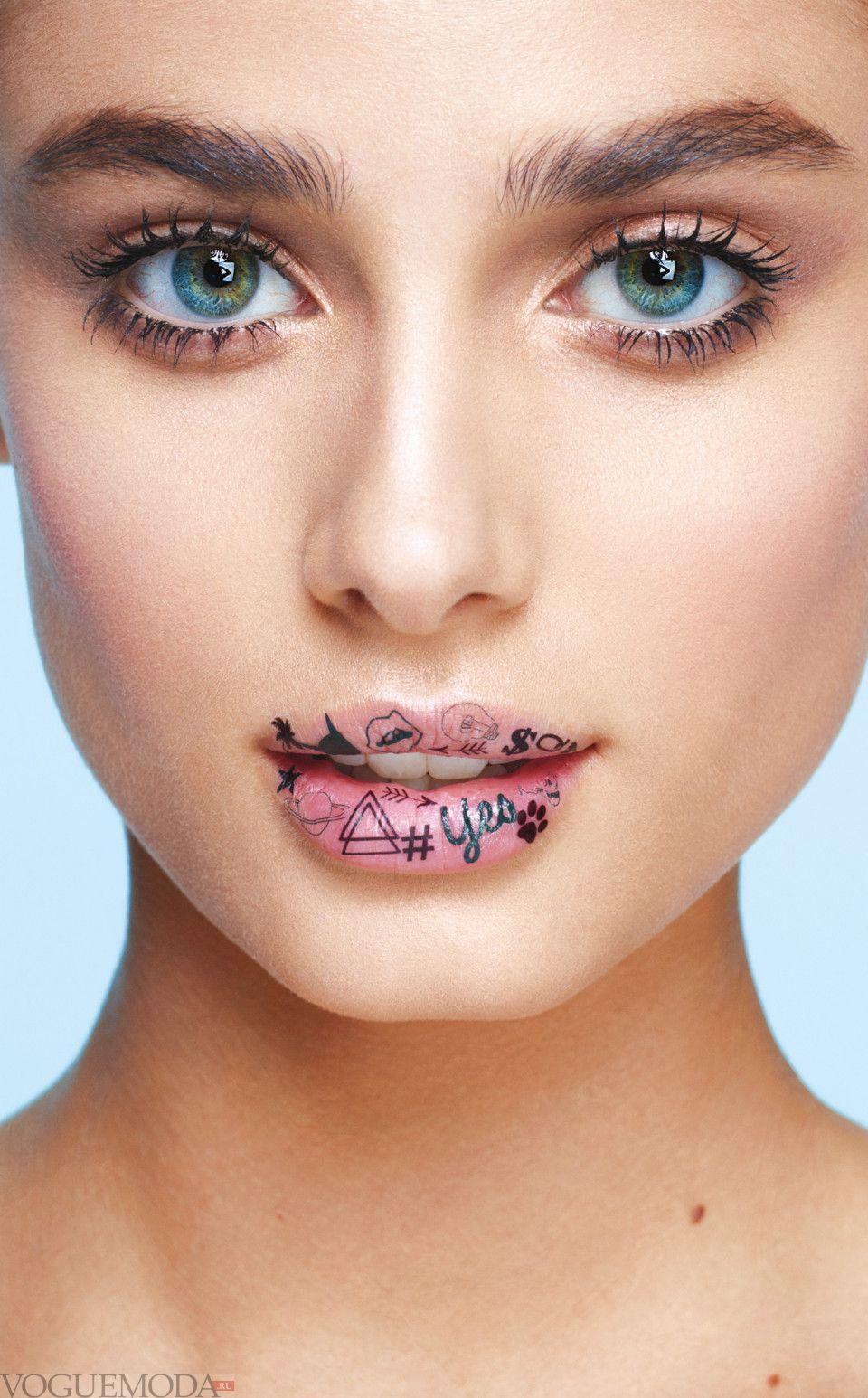 натуральный макияж на губах рисунок
