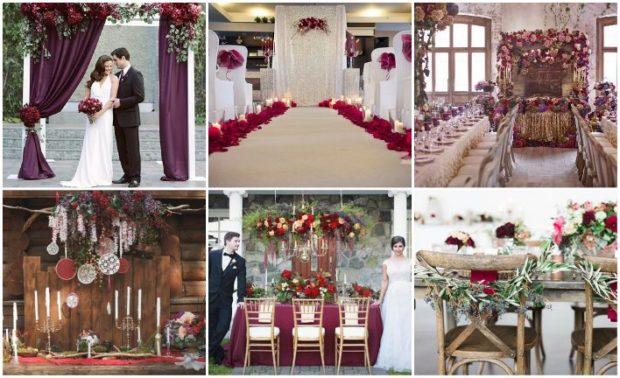 оформление свадьбы в цвете марсала